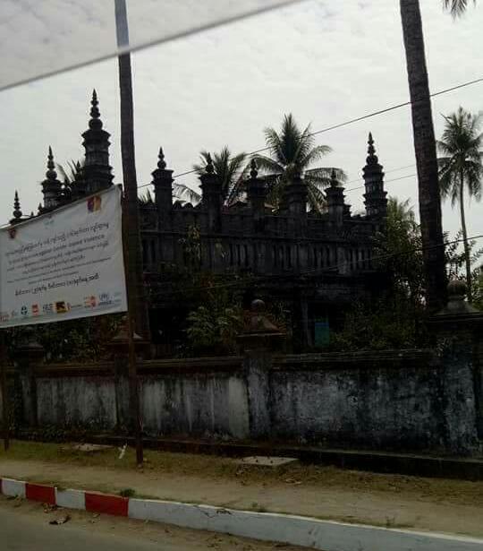 masjidSitwe 4