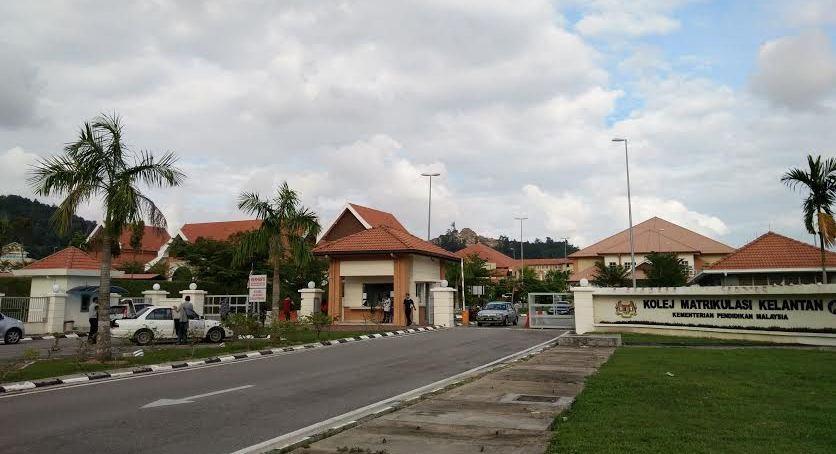 Kolej Matrikulasi Kelantan di Kok Lanas