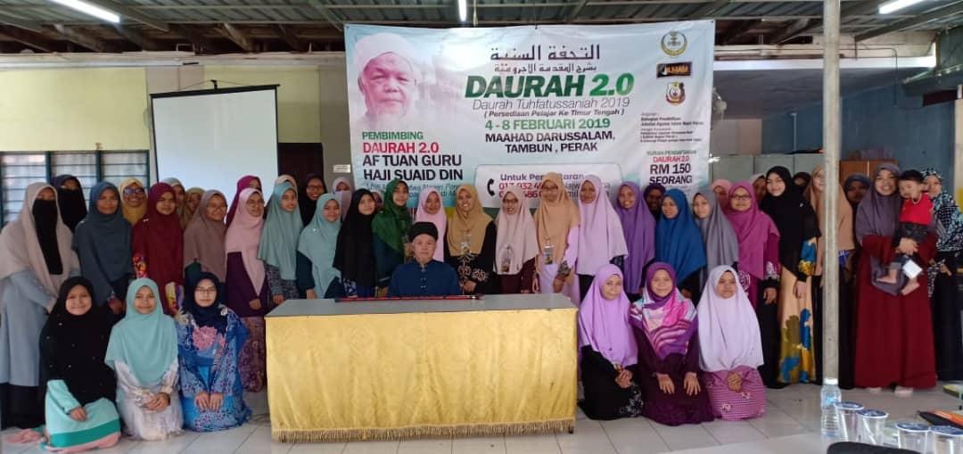 daurah2