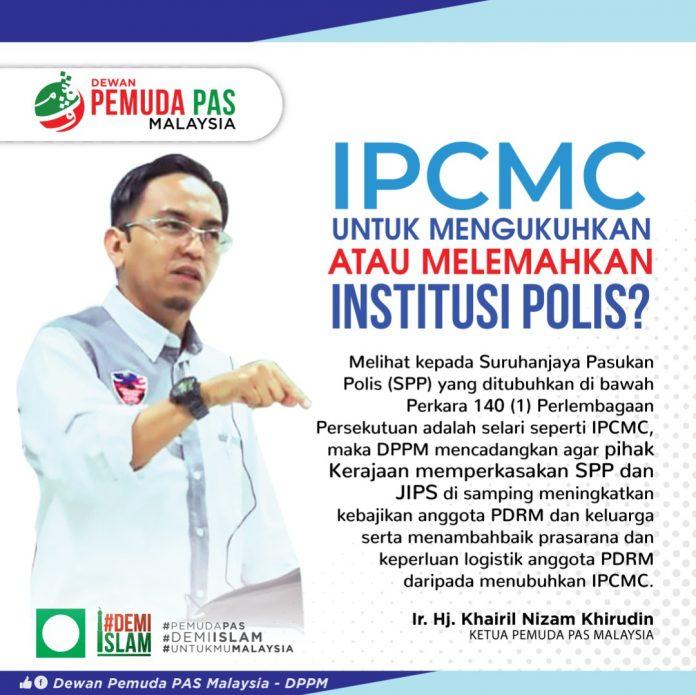 IPCMC