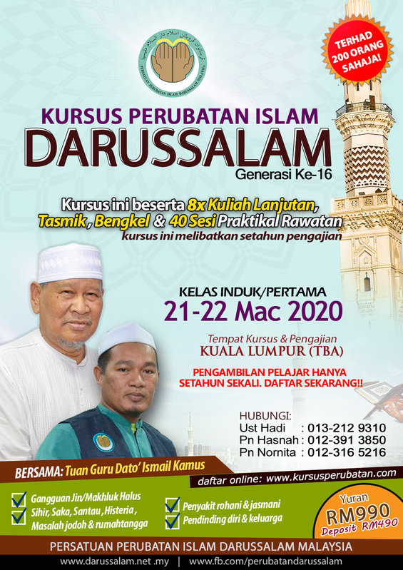 Kursus Perubatan Islam Darussalam Malaysia